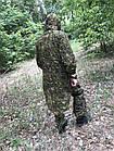 Накидка снайперская, фото 2