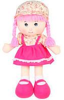 Мягконабивная кукла с косичками (розовый), 51 см, Devilon