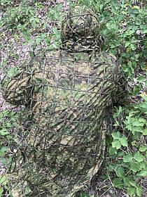 Накидка снайперская