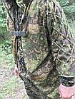 Накидка снайперская, фото 5