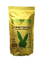 Протеин Конопляный 50% (300 гр)