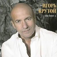 CD диск. Игорь Крутой: The Best 2