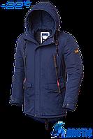 Парка мужская зимняя Braggart Arctic - 1533A синяя