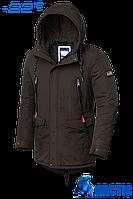 Парка мужская зимняя Braggart Arctic - 1533C коричневая