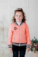 Куртка короткая Эскимо
