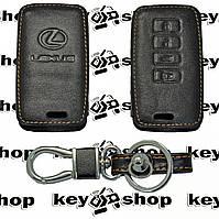 Чехол (кожанный) для смарт ключа LEXUS (Лексус) 4 кнопки