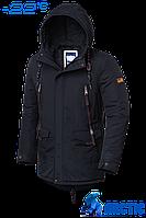 Парка мужская зимняя Braggart Arctic - 1533D темно-серая