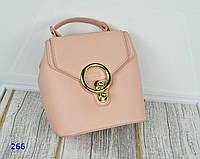 Женская сумка-рюкзак пудра