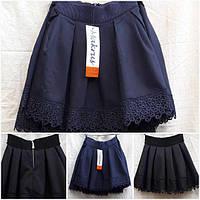 Юбки, брюки, шорты школьные для девочек