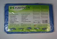 "Тент ""Khayner"".Размер 3х4 м"