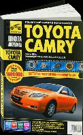 Toyota Camry c 2005 Книга по эксплуатации, ремонту в пошаговых фото