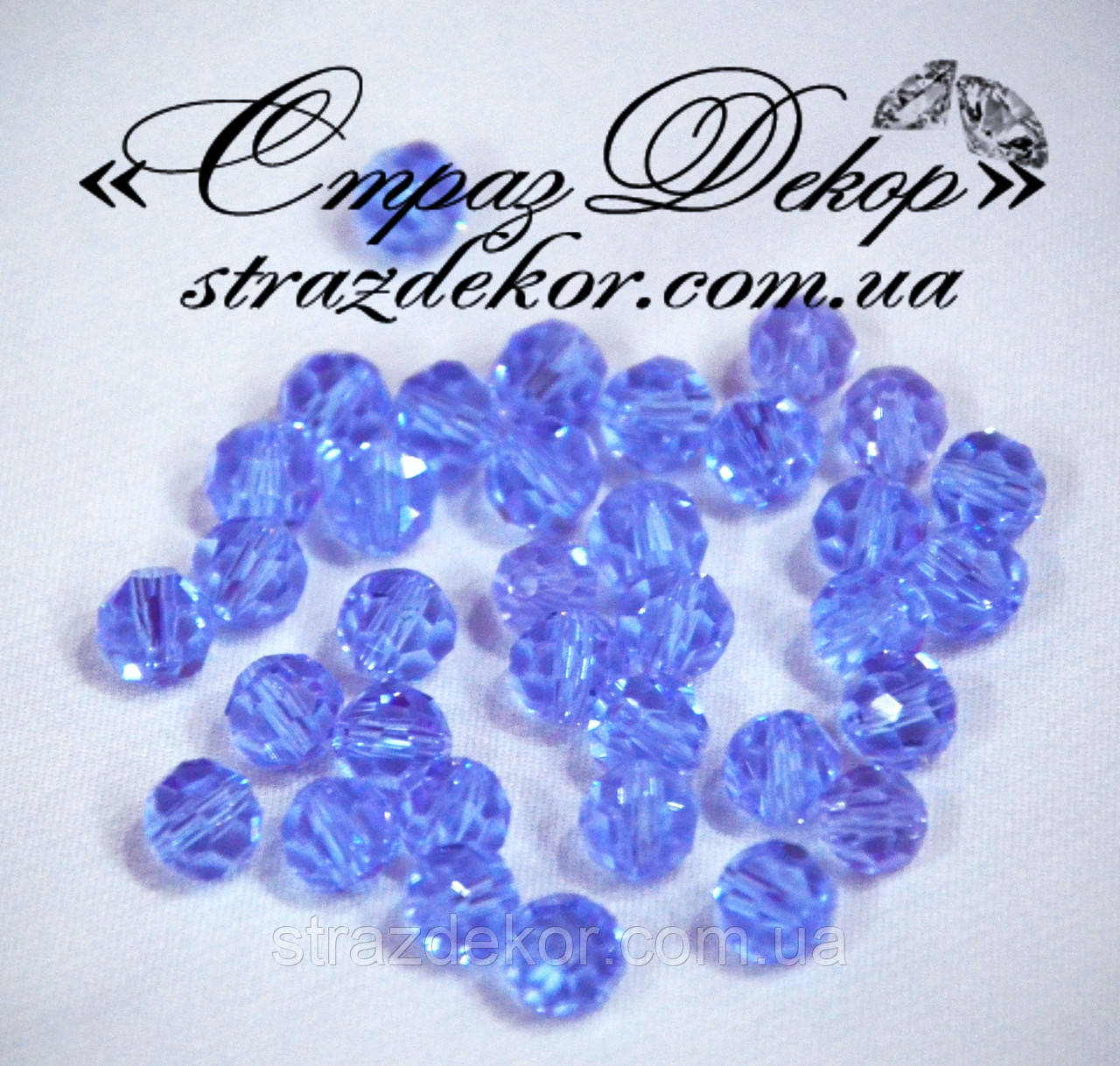 Хрустальные бусины круглые 6мм Lt. Saphire (голубые), фото 1