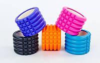 Роллер массажный (Grid Roller) для йоги (14 см в диаметре, 10 см длина)
