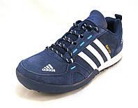 Кроссовки мужские  Adidas Daroga замшевые синие (р.41,42,43,44,45)