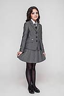 Школьный стильный жакет Эллис на девочку Размер 128- 158 Цвет серый