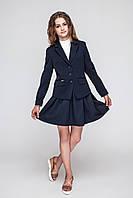 Школьный качественный жакет Эллис на девочку Размер 128- 140 Цвет синий черный серый