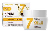 Крем для лица питание+омоложение 55+ Oils Natural