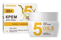 Крем для лица питание + увлажнение 35+ Oils Natural