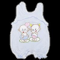 Песочник-майка с вышивкой, кнопки на внизу, тонкий хлопок (мультирипп), ТМ ЛиО, р. 68, 74, 80, 86, Украина