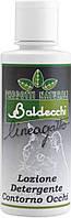 Baldecchi (Балдеки) Лосьон для чистки контура глаз,100 мл.