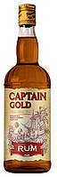 Ром Captain Gold 700ml