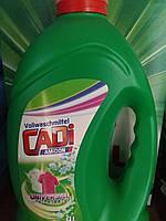 Универсальный гель для стирки Cadi 4 л, 90 стирок