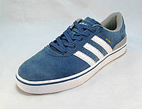 Кроссовки мужские  Adidas Busenitz замшевые индиго  (р.41,44)