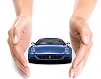 Обязательное страхование гражданско-правовой ответственности владельцев наземных транспортных средств (ОСАГО).