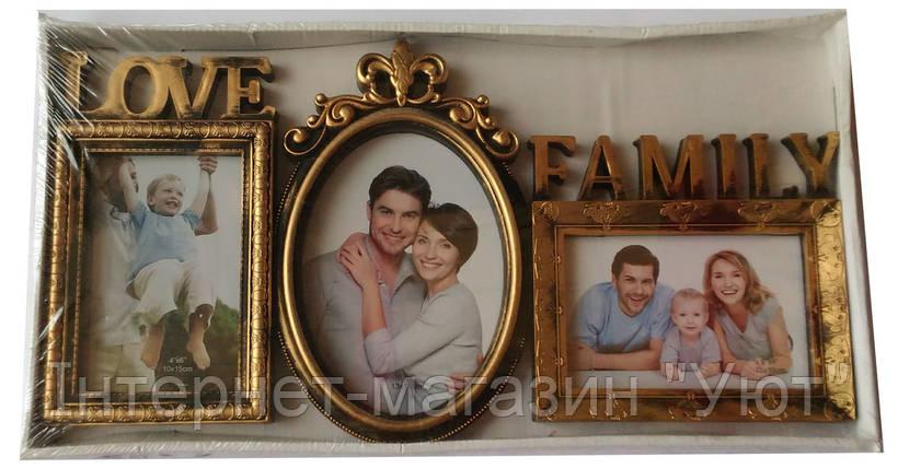 Фоторамка коллаж на 3 фото с  надписью Family Love (светлый/ темный коричневый), фото 2