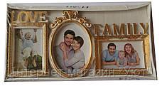 Фоторамка коллаж на 3 фото с  надписью Family Love (светлый/ темный коричневый)