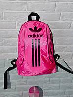 Спортивный рюкзак Adidas R-8. (розовый+черный). Высокое качество - лучшие цены.