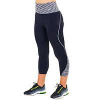 Бриджи для фитнеса и йоги VSX CO-6417-2