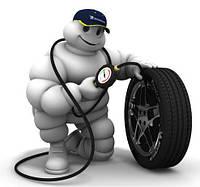 Давление в шинах. Безопасность и экономия