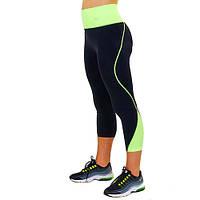 Бриджи для фитнеса и йоги VSX CO-6417-3