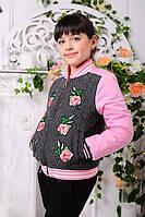 Куртка для девочки демисезонная короткая с капюшоном розовая с цветами