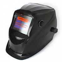 Сварочная маска-хамелеон FORTE МС-9000