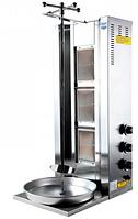 Аппарат для шаурмы газовый на 40 кг Remta D12 LPG