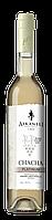 Askaneli Chacha Askaneli Platinum 0.5L 40% alc.
