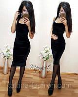 Облегающее велюровое платье