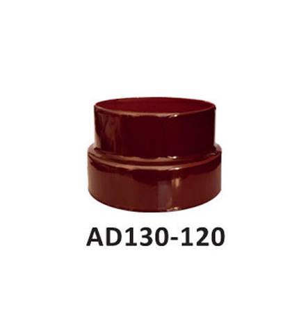 Адаптер-переходник Duval AD130-120 стальной ф130 мм , фото 2