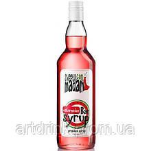 Шафран Элит Watermelon Bar Syrup 0.7L