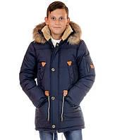 Теплая зимняя куртка парка на мальчика подростка Стас размеры 36- 44
