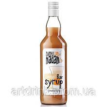 Шафран Элит Baileyz Bar Syrup 0.7L