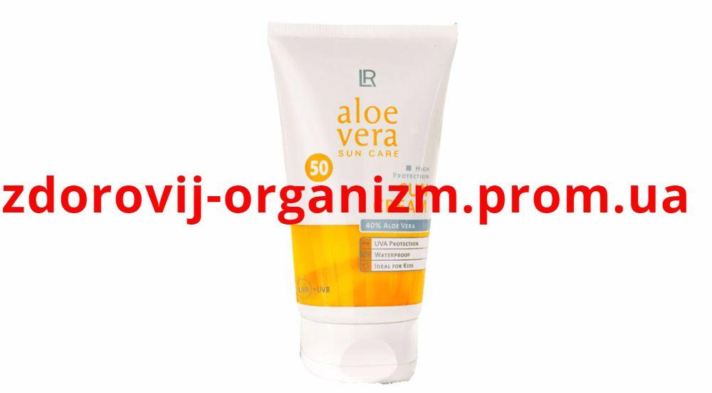 Aloe Vera Sunсолнцезащитный крем SPF 50 от LR