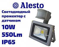 Светодиодный LED прожектор с датчиком движения и света 10W 230V-AC IP65, Лед прожектор с датчиком 10 Вт ALESTO