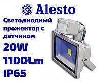 Светодиодный LED прожектор с датчиком движения и света 20W 230V-AC IP65, Лед прожектор с датчиком 20 Вт ALESTO