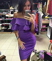 Вечернее платье с воланами на плечах