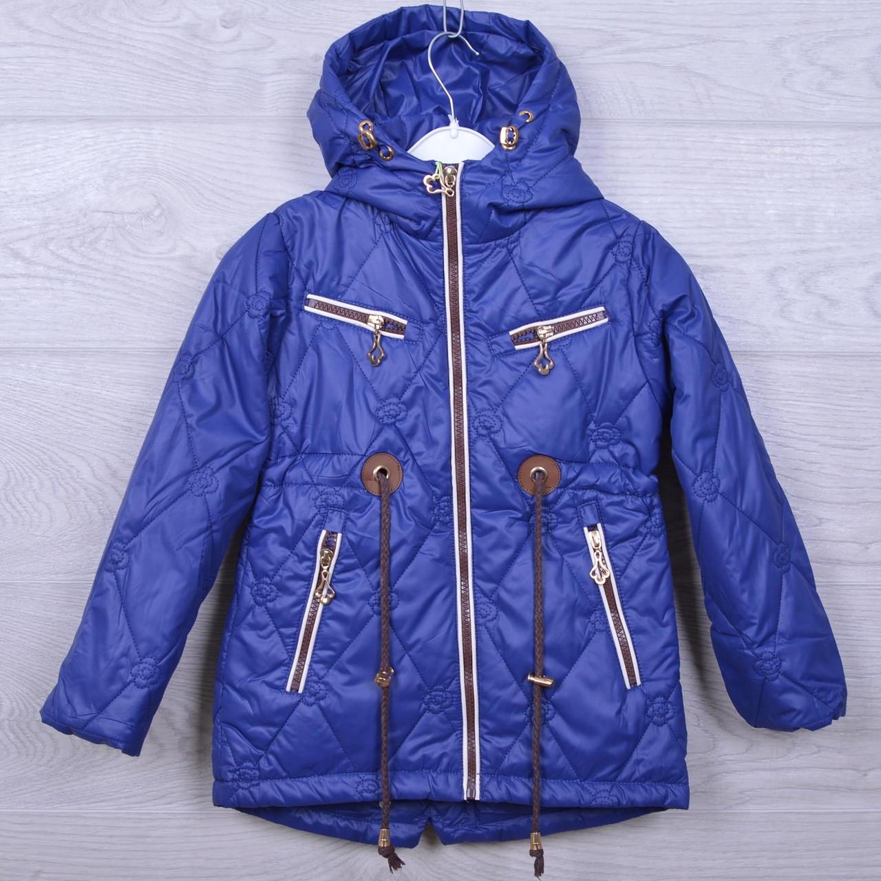 Куртка подростковая демисезонная Кузя#66-302 для девочек. 110-134 см. Синяя. Оптом.
