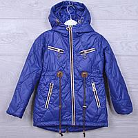 Куртка подростковая демисезонная Кузя#66-302 для девочек. 110-134 см. Синяя. Оптом., фото 1