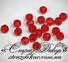 Хрустальные бусины круглые 8мм Siam (красные)
